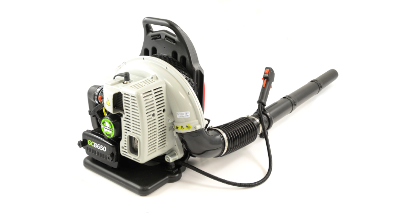 GARDENCARE BACKPACK BLOWER